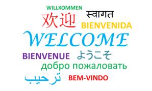 Bienvenue à nos alternants!
